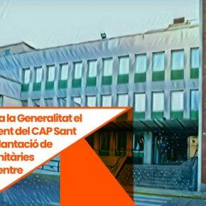 Ciutadans reclama a la Generalitat el desdoblament del CAP Sant Pere i la implantació de mesures sanitàries urgents al centre