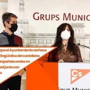 Ciutadans Reus reclama que el Ayuntamiento rechace la discriminación lingüística del castellano